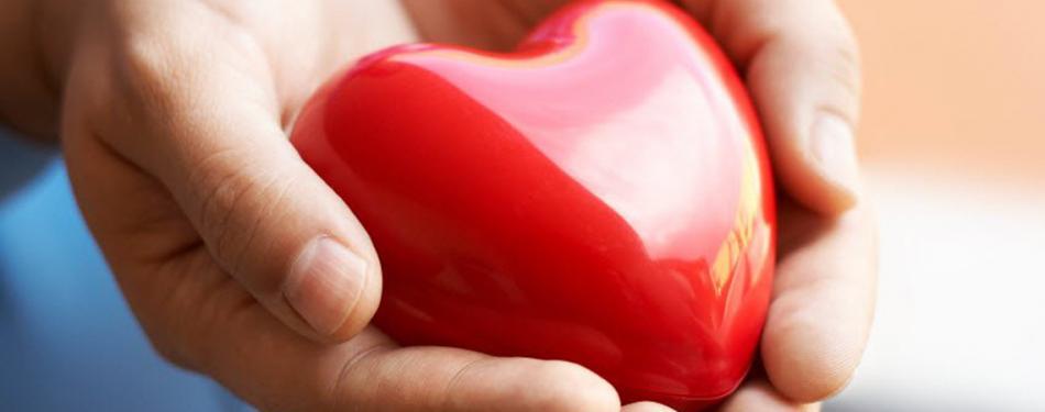 Здоровье сердца (Ишемин)