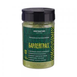 Барлейграсс - порошок из ростков ячменя,