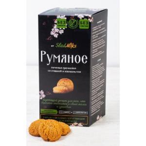Печенье «Румяное» с топинамбуром, без сахара и глютена, SladMiks (200 г)