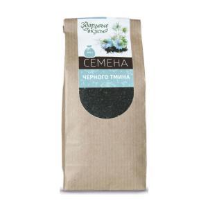 Семена черного тмина, Здоровые вкусы (200 г)