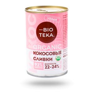Органические кокосовые сливки 22-24% жирности, BIOTEKA (400 мл)
