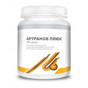 Артранов Плюс (380 кап)