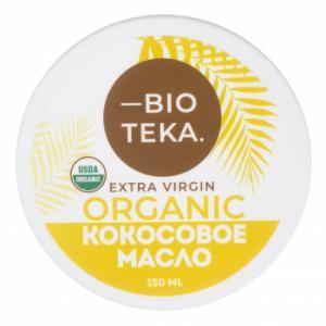 Органическое кокосовое масло нерафинированное Extra Virgin, BIOTEKA (150 мл)