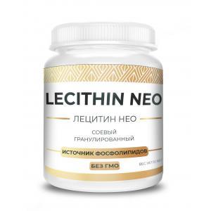 Лецитин (160 г)