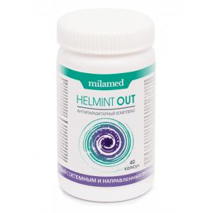 Helmint Out (Гельминтаут) (40 кап)