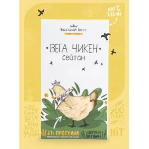 Сейтан Вега чикен, Высший вкус (200 г)
