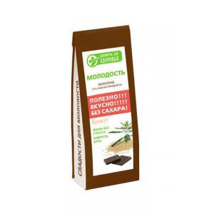 Шоколад горький формованный с семенами кунжута,