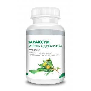Тараксум - корень одуванчика (90 кап)