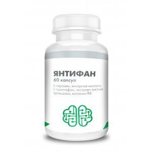 Янтифан (60 кап)